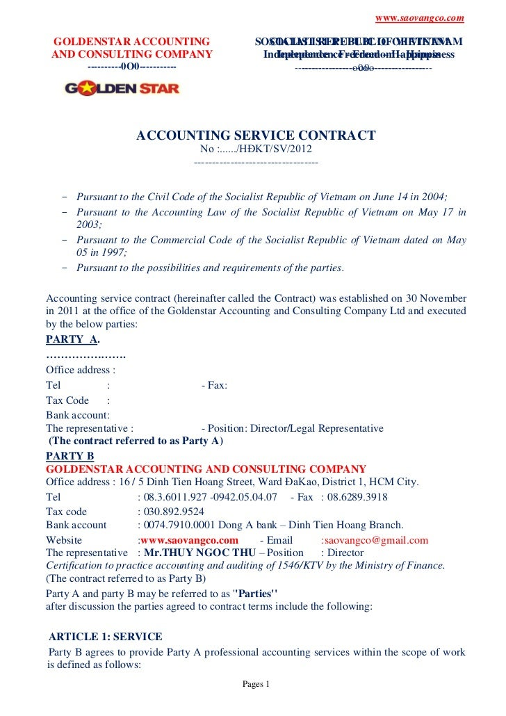 Accounting service contract