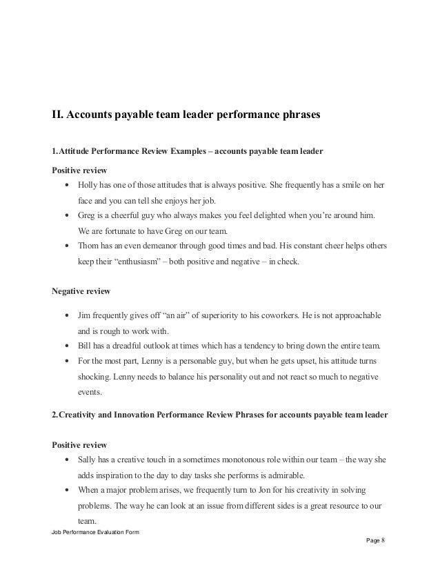 accounts payable team leader performance appraisal
