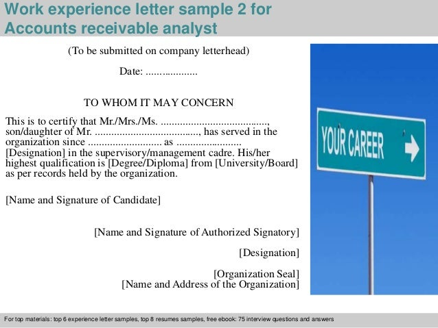 accounts receivable analyst experience letter