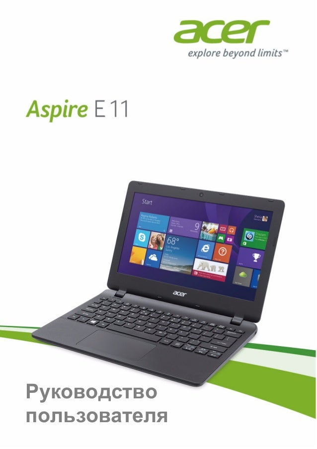 Drivers Windows 7 Acer Aspire E1-571g Review