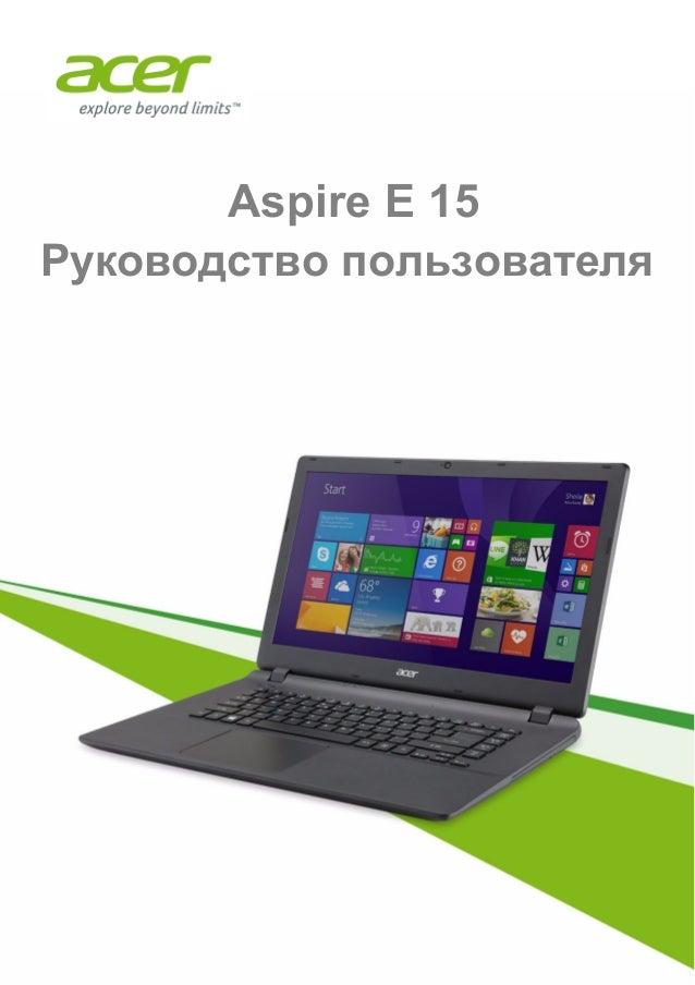 Acer aspire 5100 user manual download
