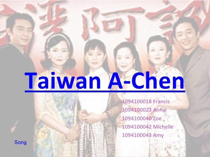 A-Chen