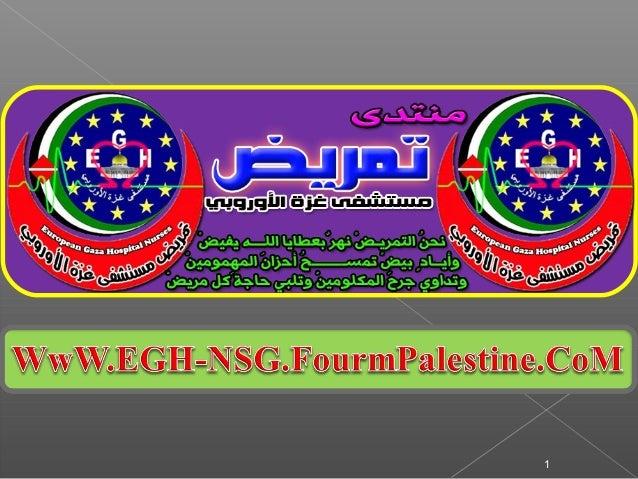 Acid and base egh nsg.forum-palestine.com