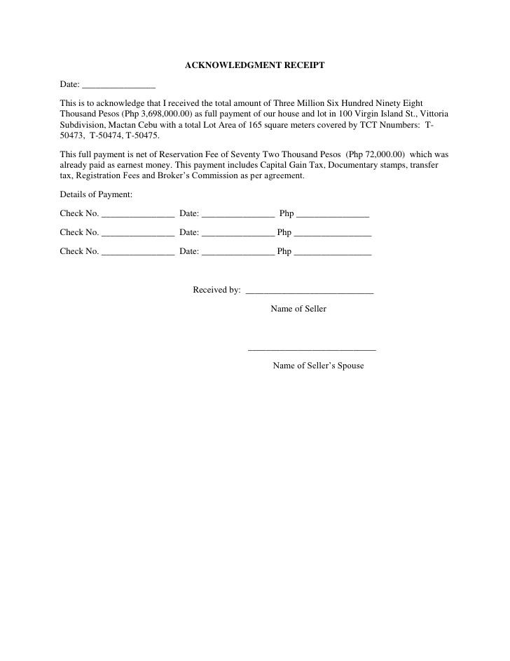 Acknowledgement Receipt Template