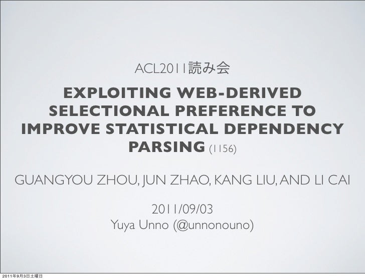 ACL2011読み会 Exploiting Web-Derived Selectional Preference to Improve Statistical Dependency Parsing