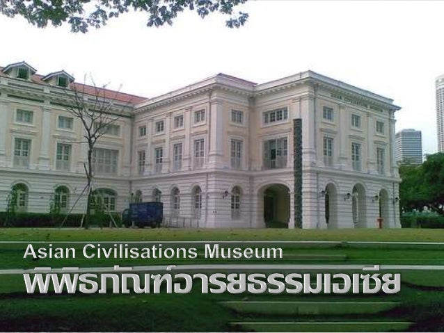 """Asian Civilisations Museum"" Presentation"