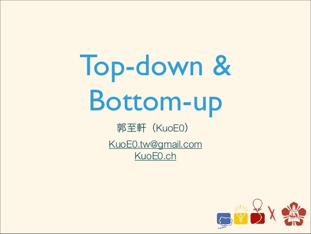 [ACM-ICPC] Top-down & Bottom-up