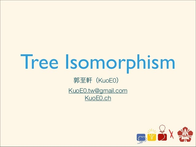 [ACM-ICPC] Tree Isomorphism