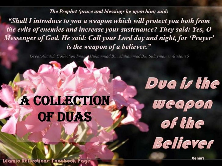 A Collection of Duas<br />