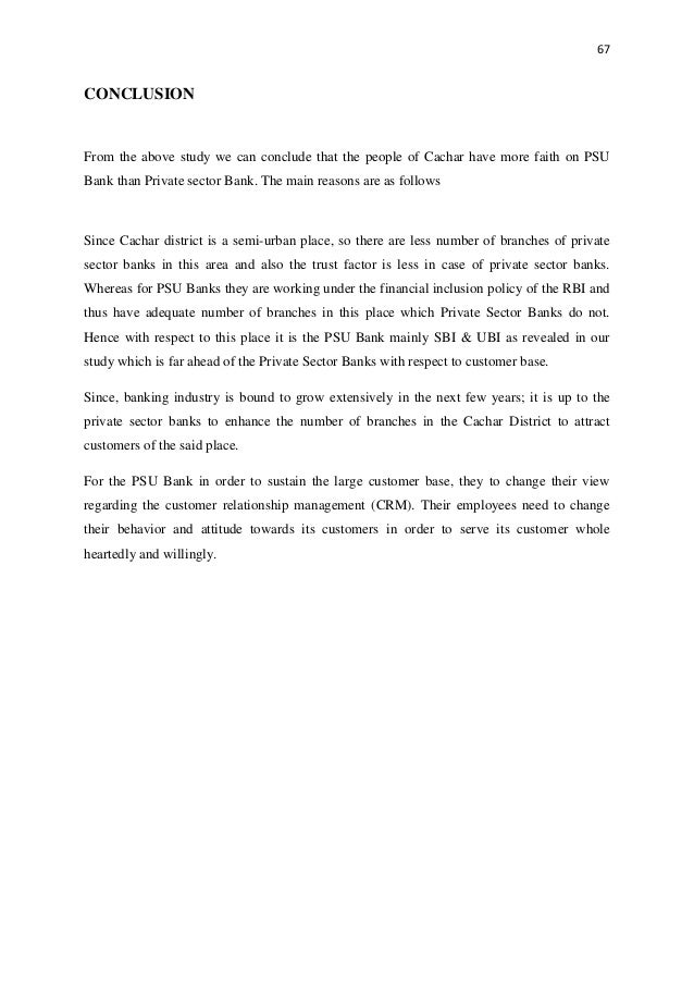 private sector bank essay The public sector bank is the bank in which the majority of the share is with the government in the private sector banks, there is a part of the larger share holders in contrast.