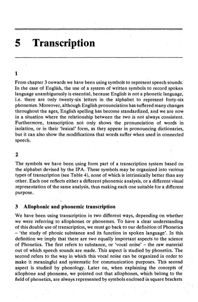 international phonetic alphabet essay The way the international phonetic alphabet works is that there is a specific list of 26 carefully-chosen words, each one beginning with a different letter of the alphabet here is the international phonetic alphabet (and the proper pronunciation in brackets after each word).