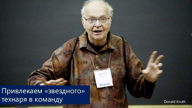 Гайдар Магдануров, Acronis