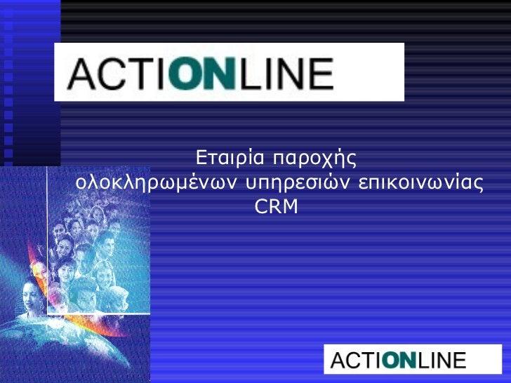 Action line bank productivity  plan