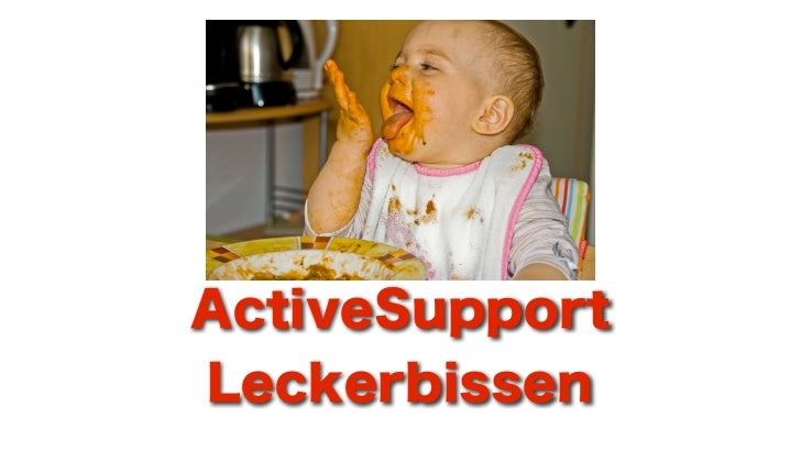 ActiveSupportLeckerbissen