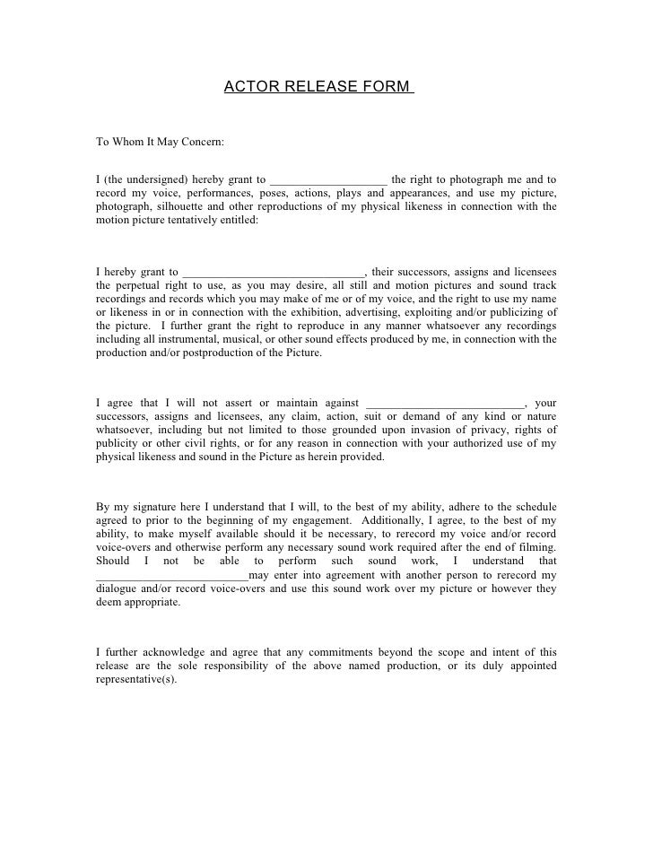 Actor release form2