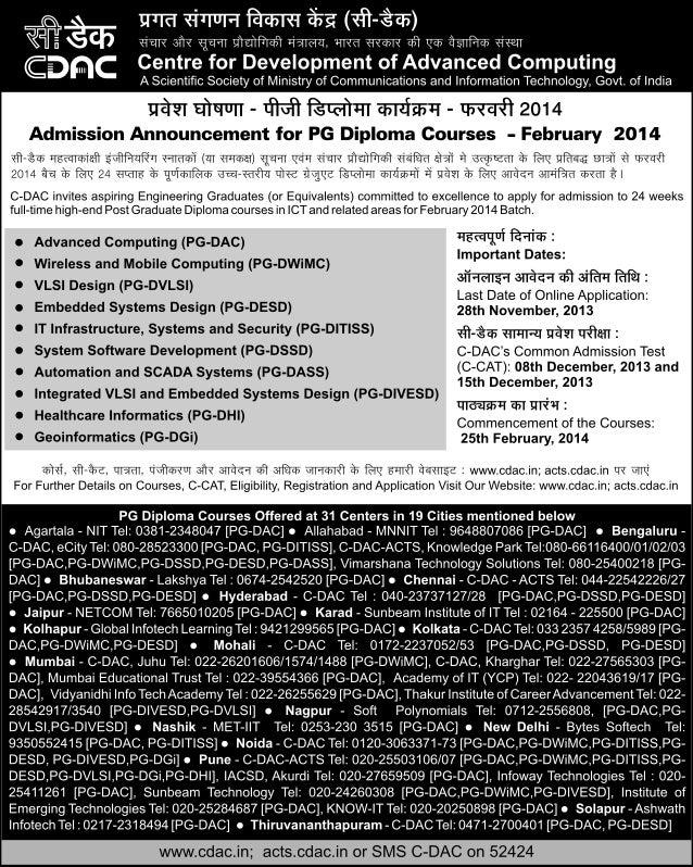 CDAC Common Admission Test (C-CAT) Feb 2014