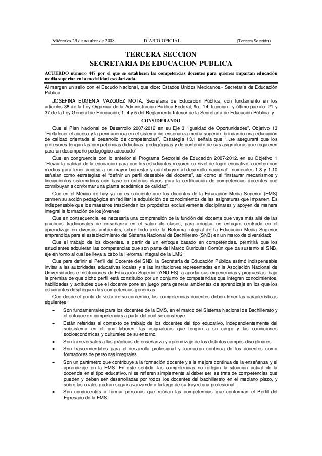 Acuerdo 447, competencias docentes