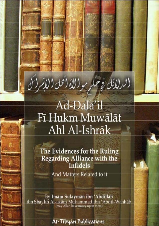 Ad-Dalā'il Fī Hukm Muwālāt Ahl Al-Ishrāk At-Tibyān Publications 2