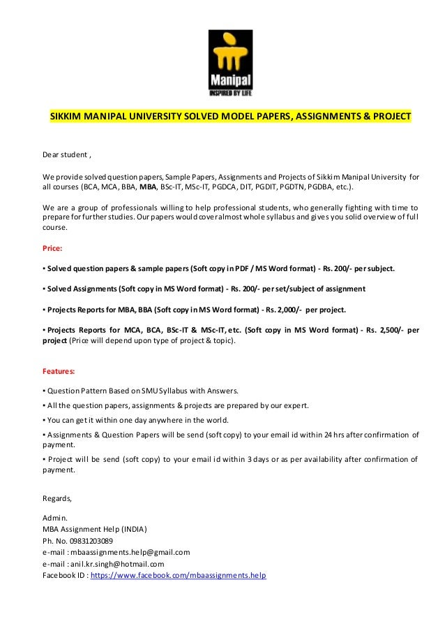 SIKKIM MANIPAL UNIVERSITY SOLVED MODEL PAPERS, ASSIGNMENTS & PROJECT
