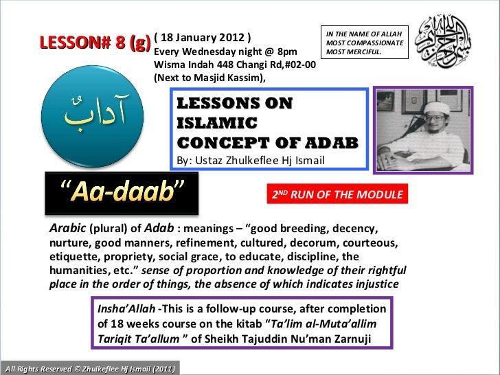 (Adab)lesson#8[g] adab-towards-our-prophet-[18-january-2012]
