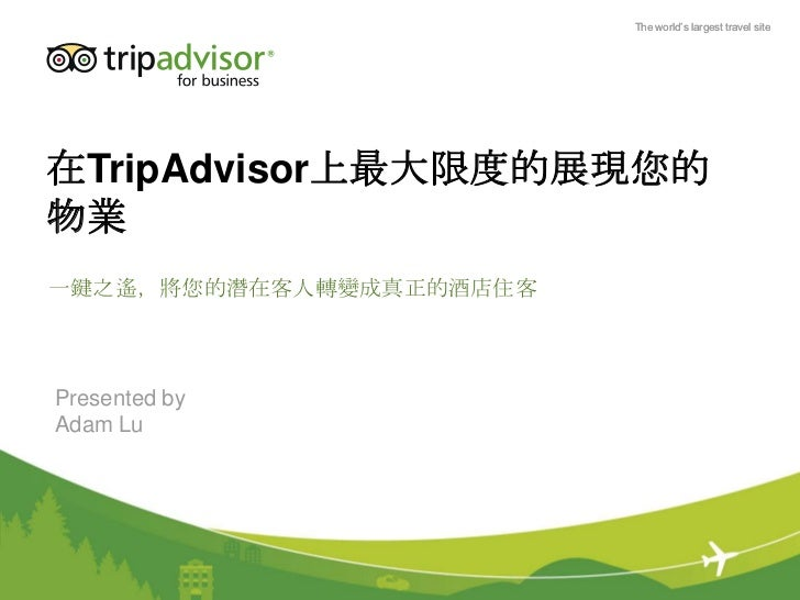 Adam lu trip advisor bl_tw