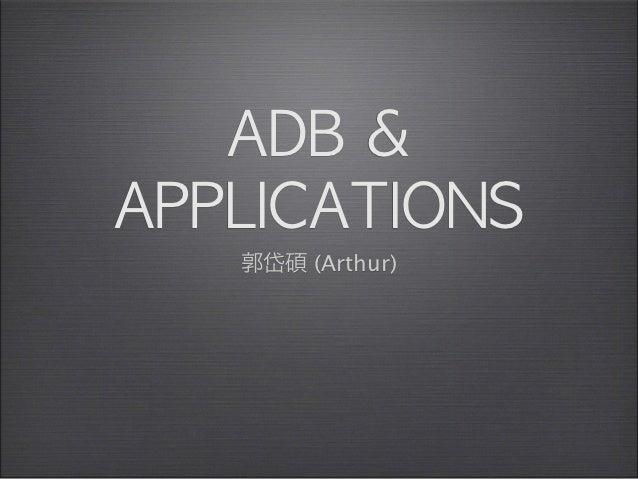 ADB - Arthur