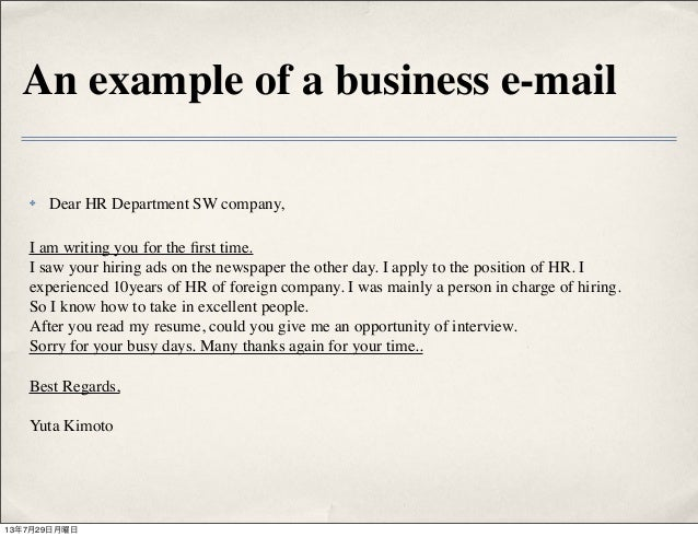 How To Write A Business Letter To A Company Vaydileforic