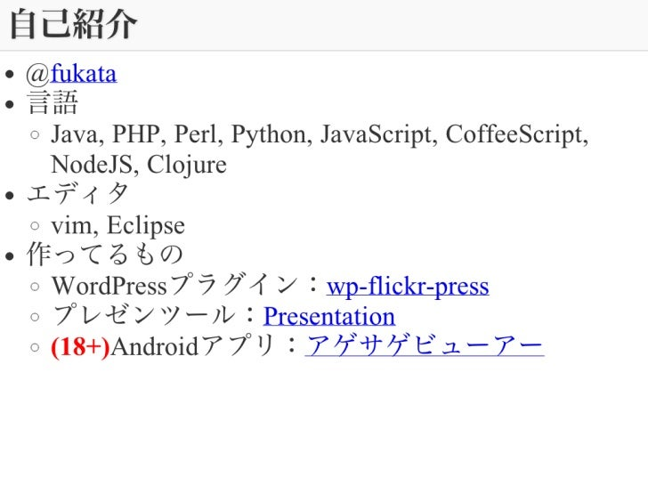 adDeluxe for AndroidSDK