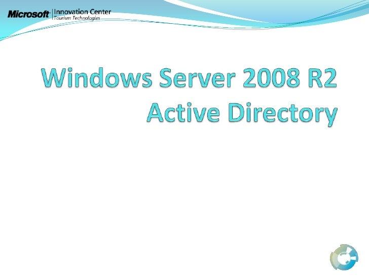 Ad ds ws2008 r2