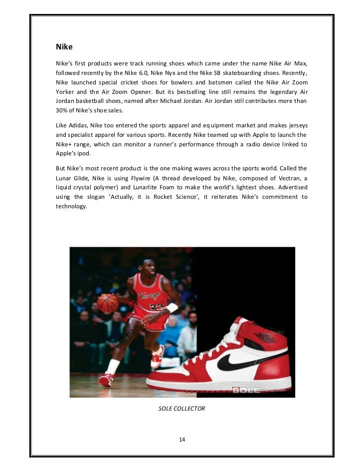 Adsarchive    Case study    Nike