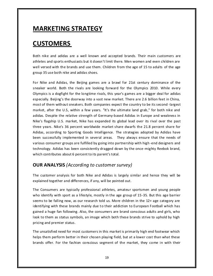 marketing excellence nike essay Nike is a well-established resource is closely associated with total quality management to achieve the basic objective of overall organizational excellence and reinforcement of the strategies, structures, and processes that lead to organization effectiveness organizational development.