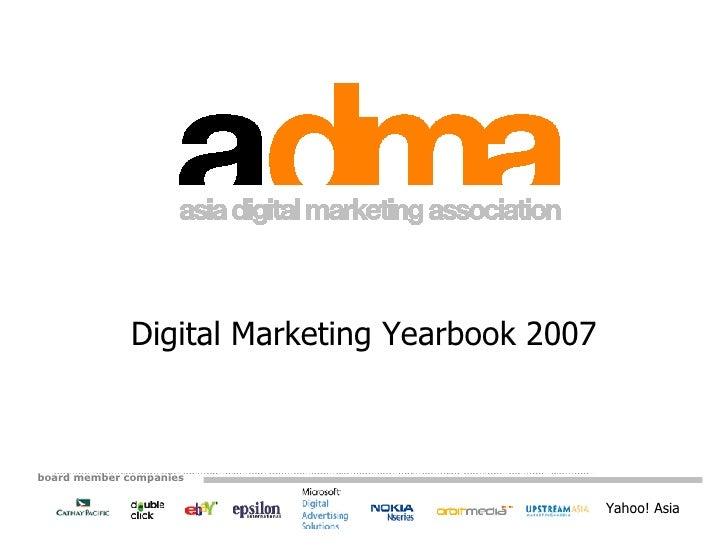 Digital Marketing Yearbook 2007