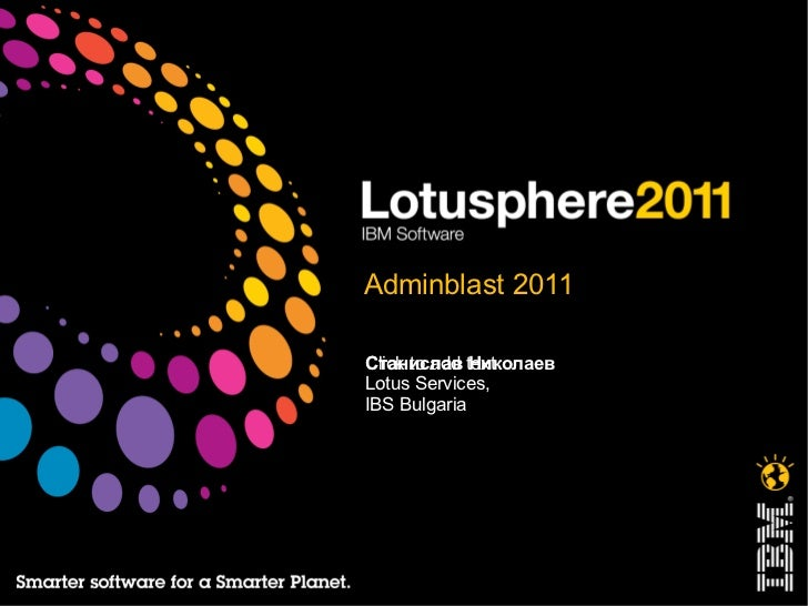 Adminblast 2011   Станислав Николаев Lotus Services, IBS Bulgaria