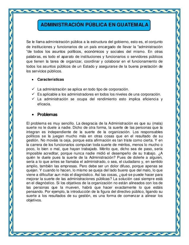 Administracion pubilca en guatemala
