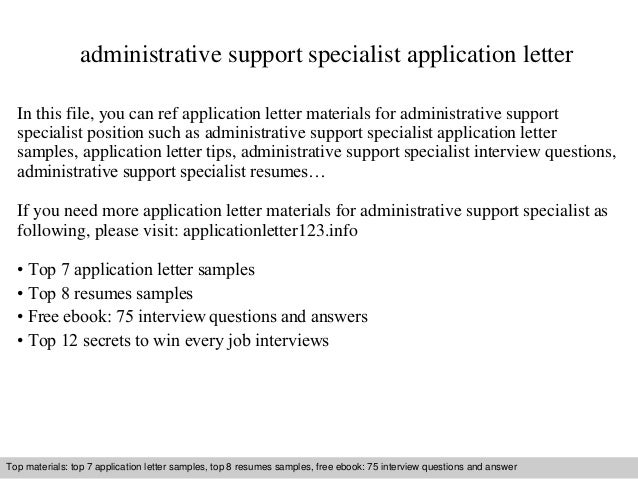 Letter of Support For Organization Letter it Support Specialist