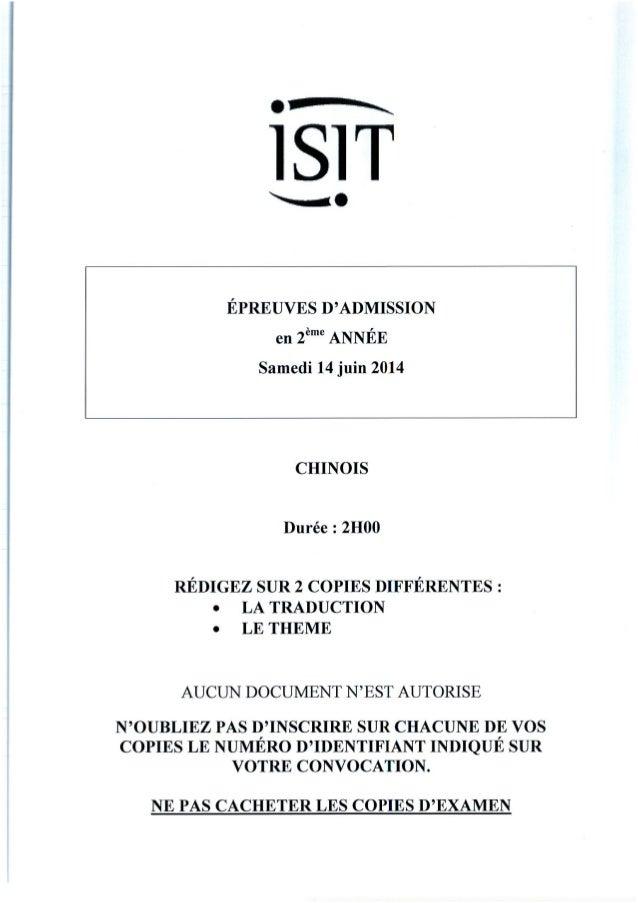 ISIT - Préparer les épreuves d'admission avec les annales 2014 : Chinois 2ème année