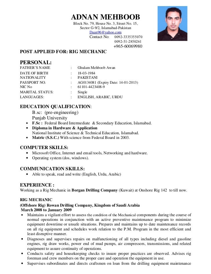 Resume Format For Kuwait