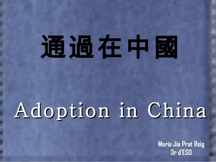 通過在中國 Adoption in China Maria Jia Prat Reig 3r d'ESO