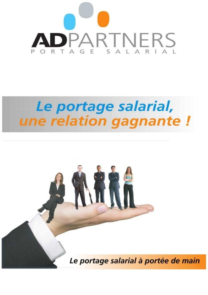 Le Portage salarial : AD Partners