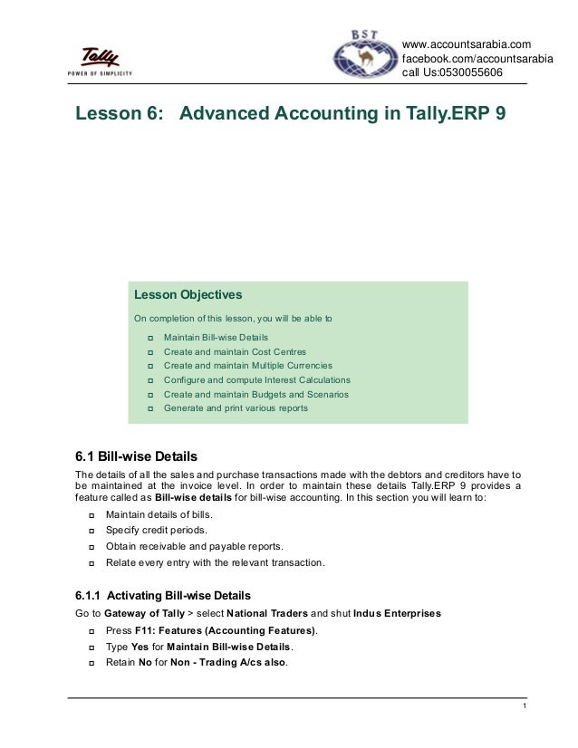Advanced accounting in Tally ERP 9