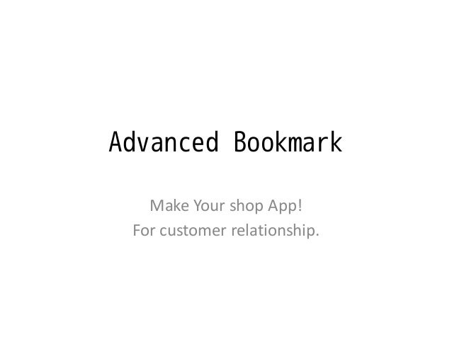 AdvancedBookmarkConcept
