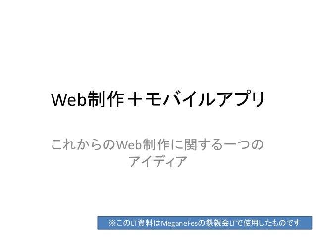 Advanced bookmarkpresentedbymonacapressproject日本語