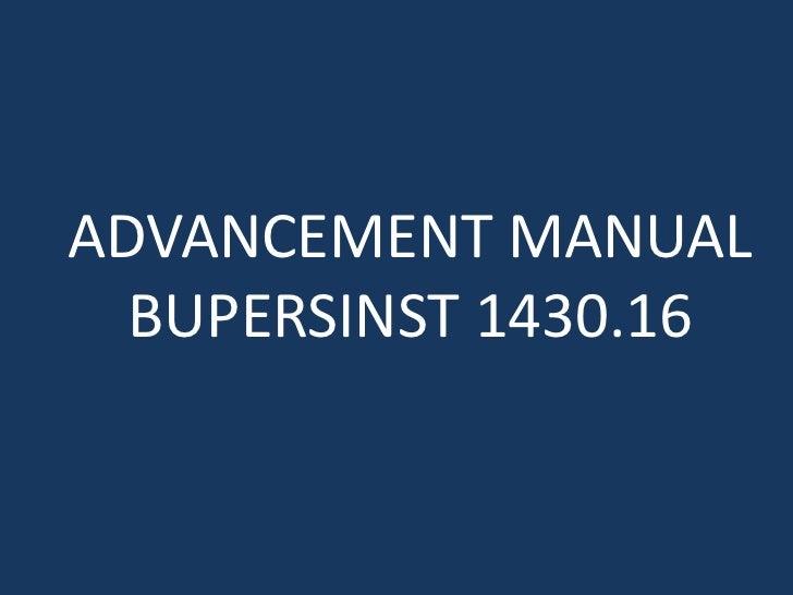 Advancement manual