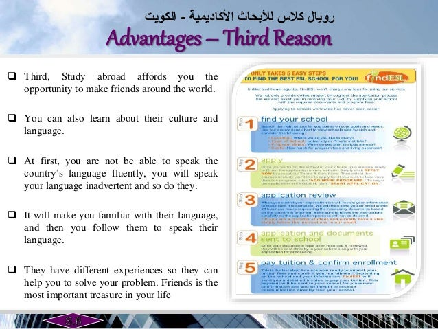 studying language abroad essay