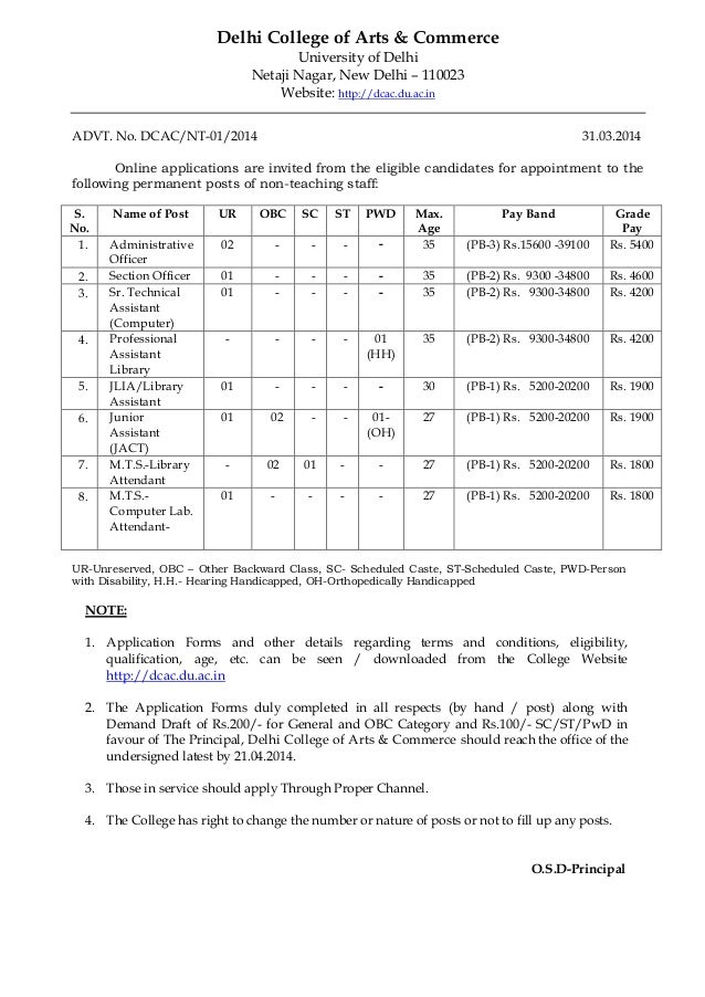 delhi college of arts and commerce recruits 14 non teaching staff