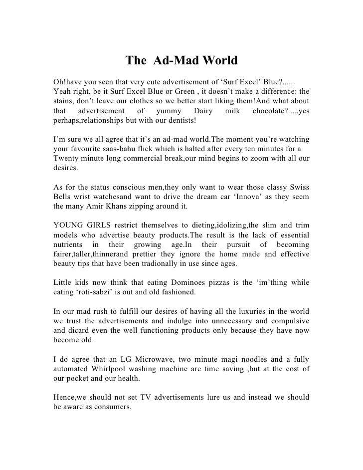 it an ad mad world essays