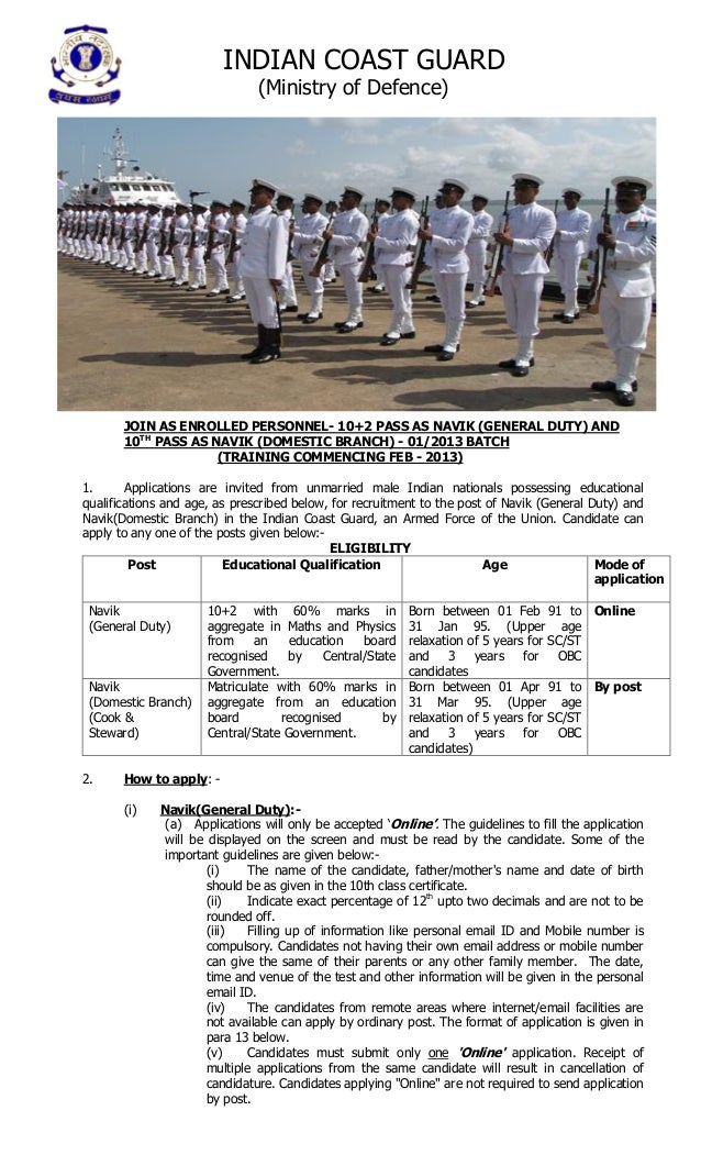 INDIAN COAST GUARD (Ministry of Defence) JOIN AS ENROLLED PERSONNEL- 10+2 PASS AS NAVIK (GENERAL DUTY) AND 10TH PASS AS NA...