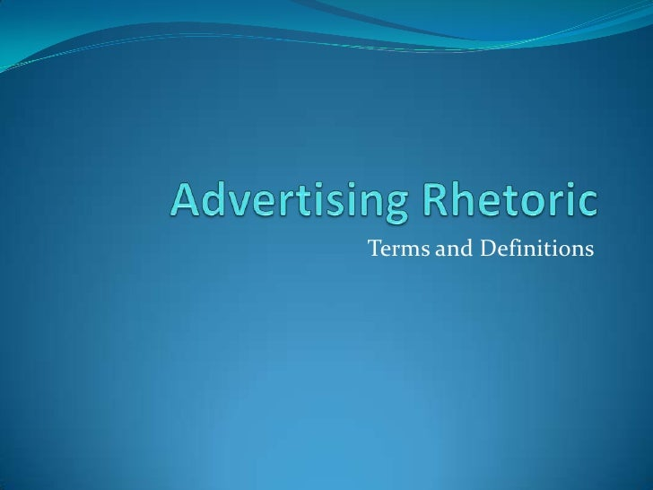 rhetorical essay on ads