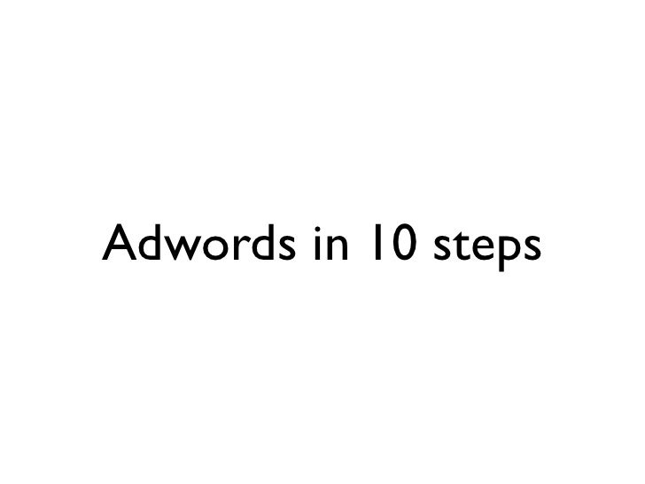 Adwords in 10 steps