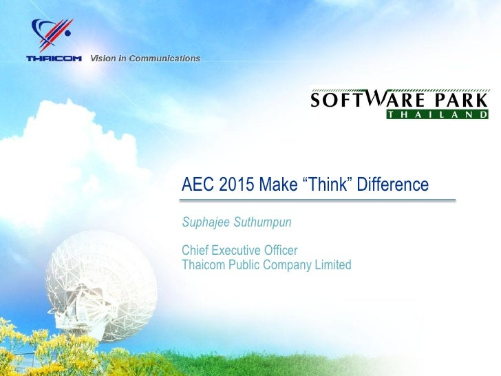 Aec 2015 make thinkdifference_k.suphajee_tisa pro talk 4-2554